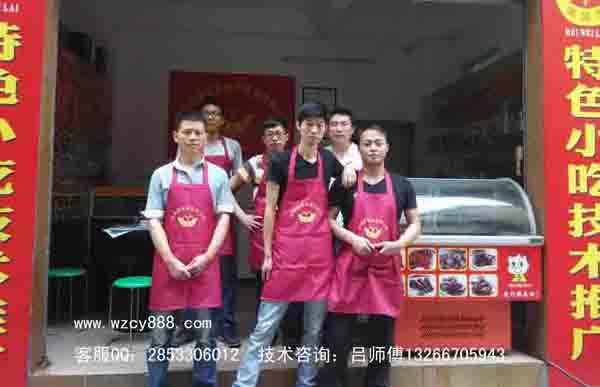 深圳美味来小吃培训学校