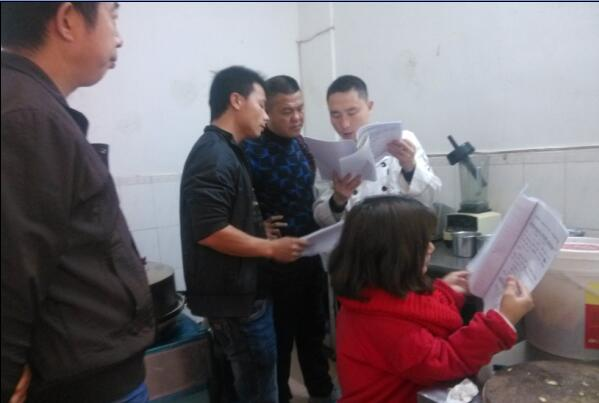 重庆小面加盟E2DD8,重庆小面培训